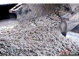 Фото 1 Купить бетон с доставкой от производителя ТОВ Основа-Бетон 339515