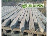 Фото 1 Стовпчики стовпчики віноградні для огорожі, теплиць, парканів Б / У 338470