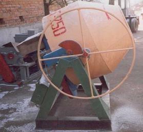 Бетономешалка БГВИ-50-350