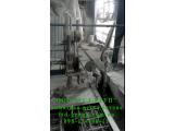 Фото  7 Канатная резка бетона и ж/б конструкций. Комплекс работ по демонтажу бетона от «ТСД-ГРУП»: (098) 73-490-73. 2075743