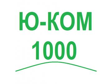 ЧП Ю-КОМ-1000