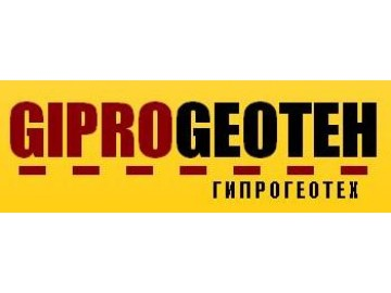 GIPROGEOTEH / Гипрогеотех
