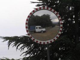 Безопасность движения: «лежачие полицейские»«кошачие глаза», дорожные знаки, другие дор.элементы