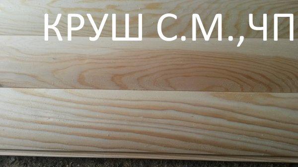 Фото 1 блокхаус деревянный 338419