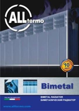 Биметаллический радиатор Alltermo( 500/80)