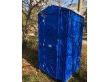 Фото  1 Биотуалет для дачи и дома + жидкость для туалета 2343882
