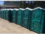 Фото  1 Биотуалет кабина уличный от четырех единиц (зеленый) 2343879