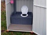 Фото  1 Биотуалет, туалет металлический с баком 250 литров кабина неразборная автономная, мобильная 1985547