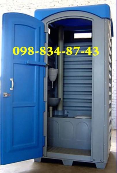 Биотуалет, туалетные кабины, биотуалеты, туалетная кабина, купить биотуалет в Киеве, Донецке, Харькове, Одессе и др.