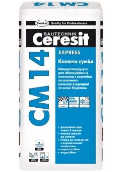 Быстротвердеющая клеящая смесь Церезит см 14 Харьков