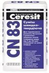 Быстротвердеющая смесь (Ceresit CN-83)