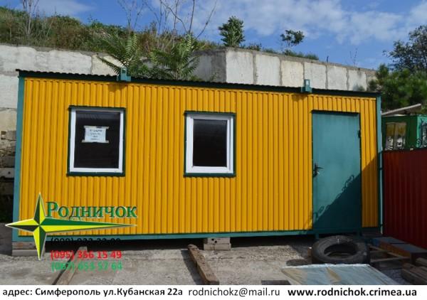 Бытовки строительные, вагончики, мобильные офисы ТМ Родничок под заказ любых размеров и комплектации. Цена договорная