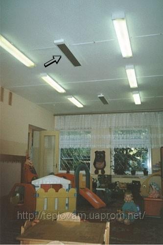 Бытовой инфракрасный обогреватель БиЛюкс Б1350