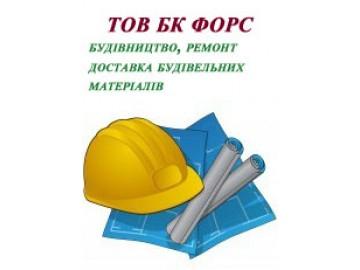 БК ФОРС ООО