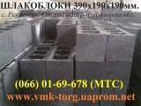 Блок 390х190х190 (із шлаку)