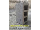 Блок будівельний стіновий (із шлаку)