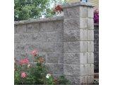 Фото  1 Блок декоративный для столба Золотой Мандарин М-200 двухсторонний скол 400х400х150 мм серый 2033824