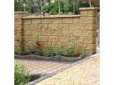 Фото  1 Блок декоративный для столба Золотой Мандарин М-200 двухсторонний скол 400х400х150 мм горчичный 2033825