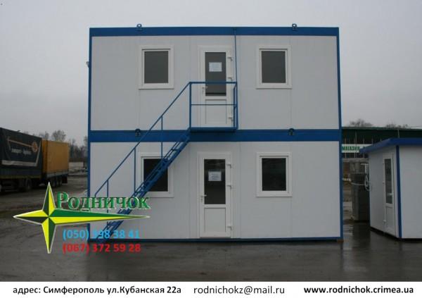 Блок-конетейнера, быстровозводимые здания, помещения, торговые киоски, офисы ТМ Родничок под заказ