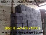 Блоки будівельні із шлаку 390х190х190мм. При замовденні блоків - знижка на цемент. Доставка в м. Великі Мости