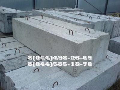 Блоки фундаментні ФБС 12-6-6