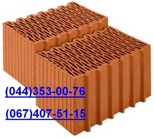 Блоки керамические. (пустотелые)