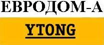 блоки «YTONG» и «SOLBET»  (газобетон) -  материал №1 в мире