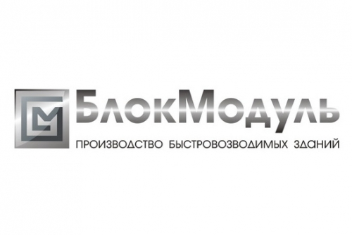 БлокМодуль