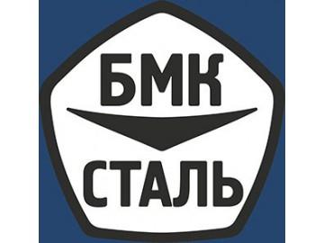 БМК СТАЛЬ