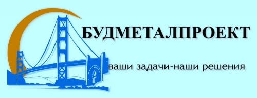 БМП-МАФ