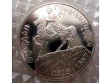 Фото  1 Богдан Хмельницкий монета 200000 карбованцев 1878780