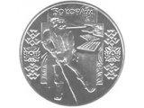Фото  1 Бокораш монета 5 грн 2009 1878782