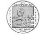 Фото  1 Бокс монета 2 грн 2003 1878143