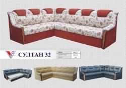"""Большой Популярный очень недорогой диван """"Султан 32"""", возможны изменения размеров и обивки."""