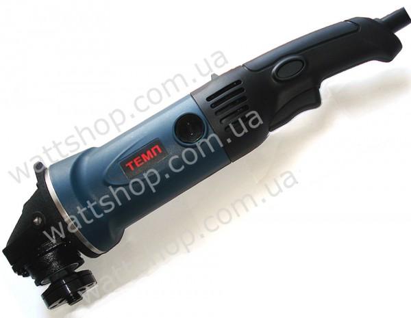 Болгарка (углошлифовальная машина) ТЕМП МШУ 125-950СЕ (125 мм, 950 Вт с регулятором оборотов, плавный пуск)
