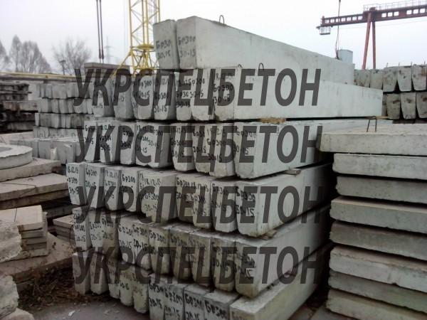 Бордюры БР300.30.15