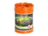 Фото  1 Бордюрная лента Альта-Профиль с перфорацией 0,65х150х9000 мм оранжевый 2041366