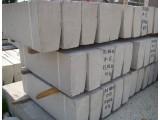 Бордюрный камень БР 100-45-18