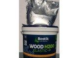 Фото  1 Bostik wood H200 Elastic P ms клей для паркета 7кг 2292764