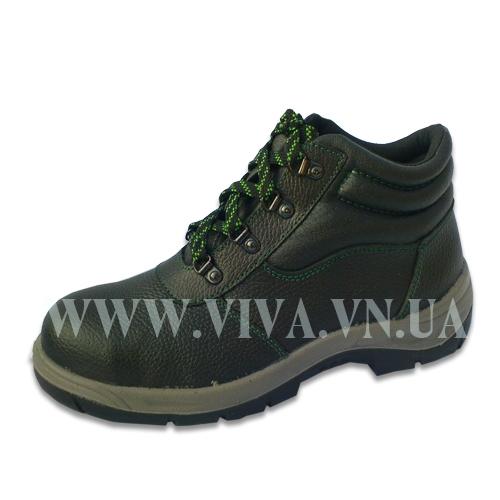 Ботинки с метноском