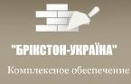 Брикстон-Украина
