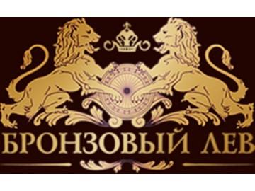 Бронзовый лев - предметы интерьера и декор из бронзы
