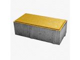Фото  1 Бруківка 200-100-60мм жовтий, 200-100-60 мм 2092939