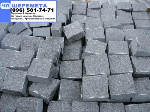 Брусчатка гранитная Житомир. Цена 78 грн/м. кв. Высший сорт. 700 грн/тонна.