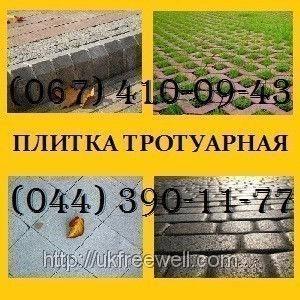 Брусчатка тротуарная плитка Двойное Т (цвет на сером цементе)