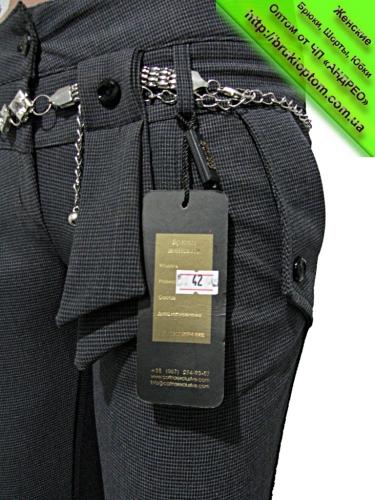 Недорогие брюки мужские