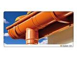 Фото 1 Сайдинг, софит потолочный цветной BRYZA, водосточные системы BRYZA 42246