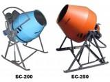 Бетоносмеситель гравитационный ременной БСР-250
