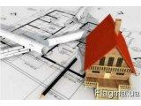 Фото 1 БТИ Техническая инвентаризация – это комплекс замеров недвижимости 340140