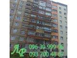 Фото 1 Фасадне риштування у Львові в оренду 338385